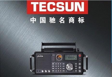 德生收音机