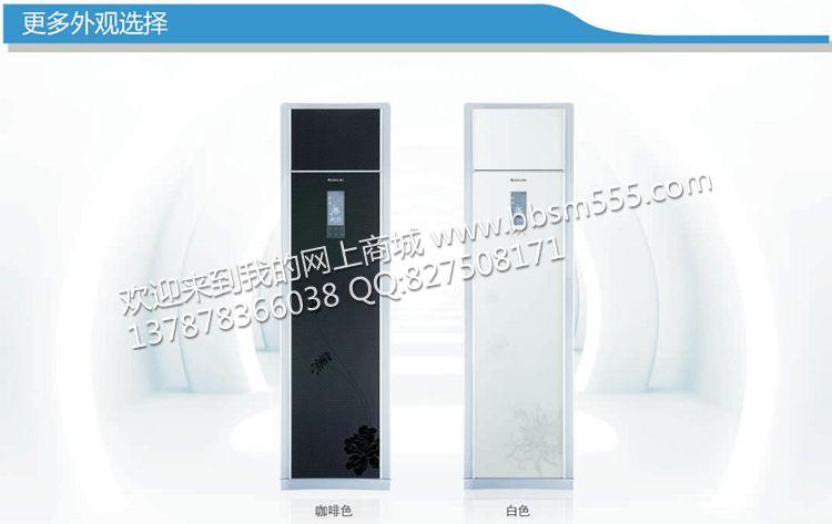 空调品牌: gree/格力 格力空调型号: kfr-50lw/e(50568)fncg-3 空调