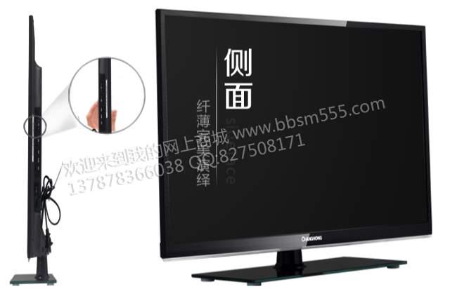 42b2000c led液晶电视 全高清液晶电视节能电视