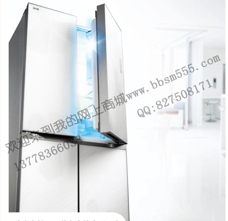 美菱冰箱 雅典娜系列-bcd-450zp9b
