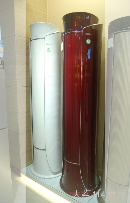 全能王-i尊变频柜机 - 圆柱形空调 - 大荔县格力空调