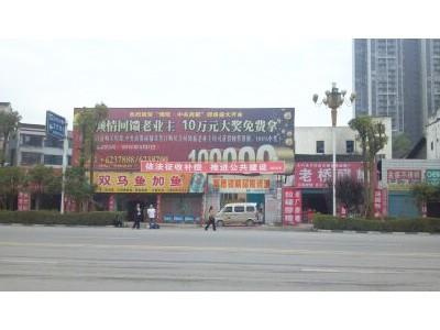 「广告招商」云东加油站 「案例展示」蓝润集团灯杆旗曲 「广告招商」