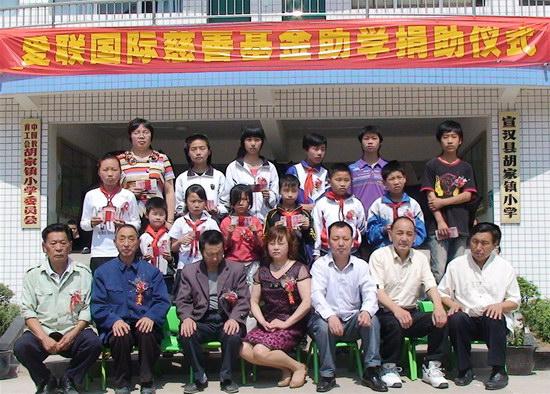 四川达州宣汉县胡家镇小学十三名贫困学生 由四川蒋忠碧AL302668等