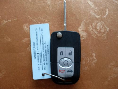 别克凯越遥控钥匙_达州配汽车钥匙
