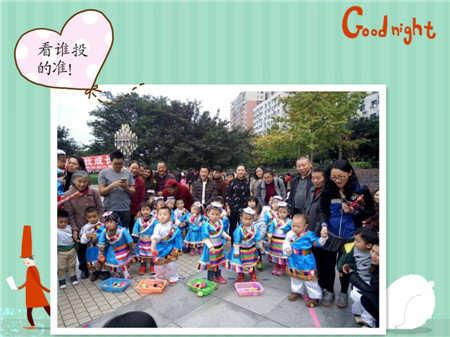 民族团结一家亲,相亲相爱一家人秋季运动会图片