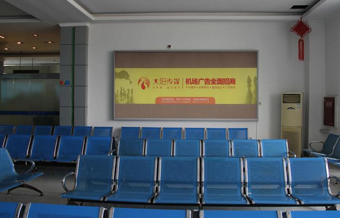 飞机场-达州市广告公司-太阳广告传媒有限公司