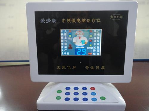 中频治疗仪价格图片电脑中频治疗仪图片 中频治疗仪电路图1;